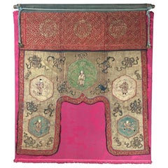 Qing Dynasty Period Gold and Red Embroidered Asian Portiere/Wall Hanging
