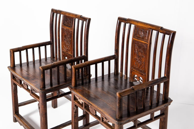 Qing Dynasty Short-Backed Southern Official's Hat Armchairs For Sale 13