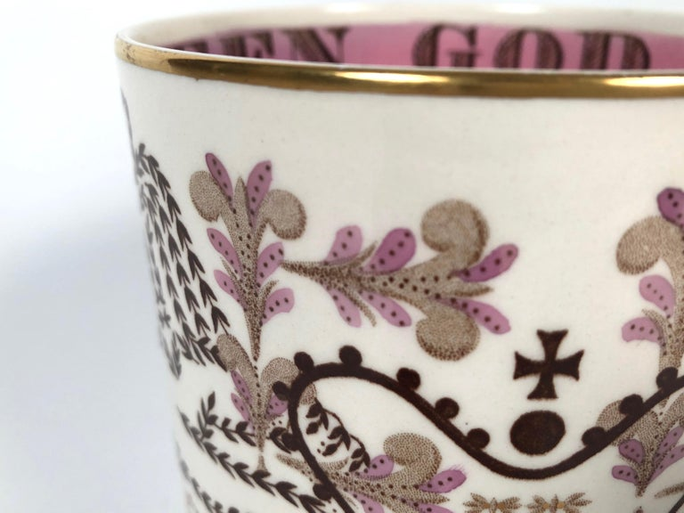 Queen Elizabeth II Commemorative Coronation Mug by Richard Guyatt for Wedgwood For Sale 3