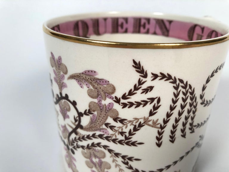 Queen Elizabeth II Commemorative Coronation Mug by Richard Guyatt for Wedgwood For Sale 4