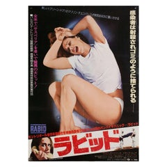 Rabid 1978 Japanese B2 Film Poster