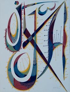 Letter J - Original Lithograph by Raphael Alberti . 1972