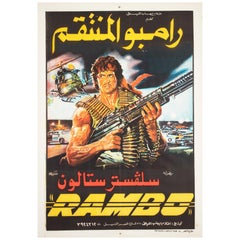 """""""Rambo First Blood"""", 1982 Egyptian Film Movie Poster"""
