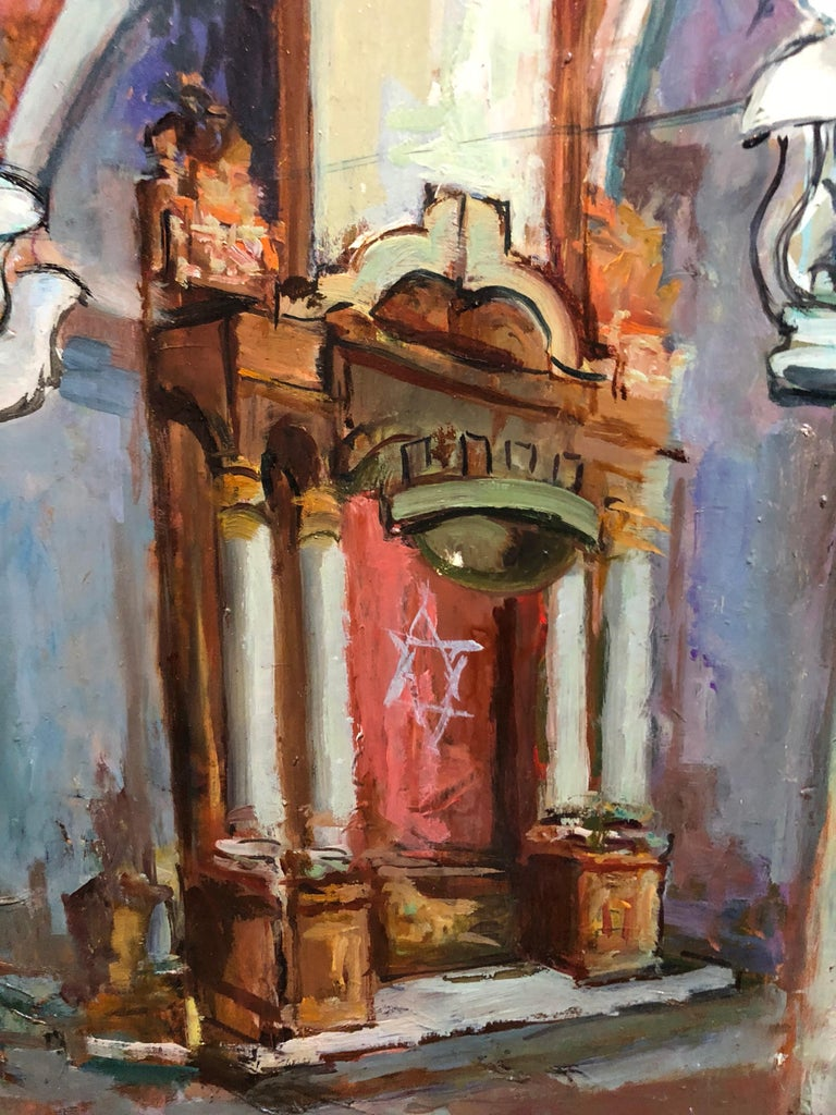 French Israeli Judaica Oil painting Old Synagogue Interior in Safed Israel