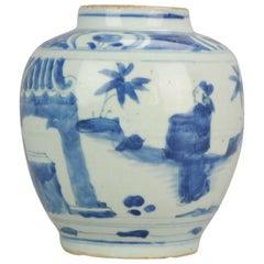 Rare Chinese Porcelain Ming Wanli/Tianqi Jar Flowers Figures Rare