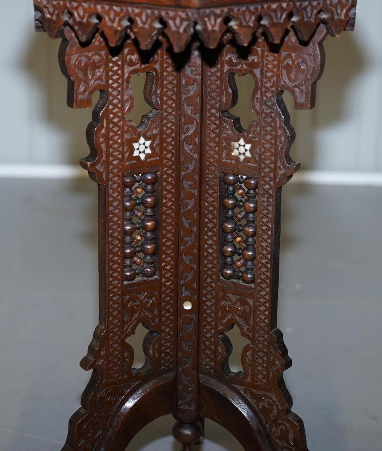 Rare 19th Century Hand Carved Liberty's London Moorish Side End Lamp Wine Table For Sale 3
