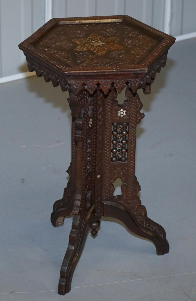 Victorian Rare 19th Century Hand Carved Liberty's London Moorish Side End Lamp Wine Table For Sale
