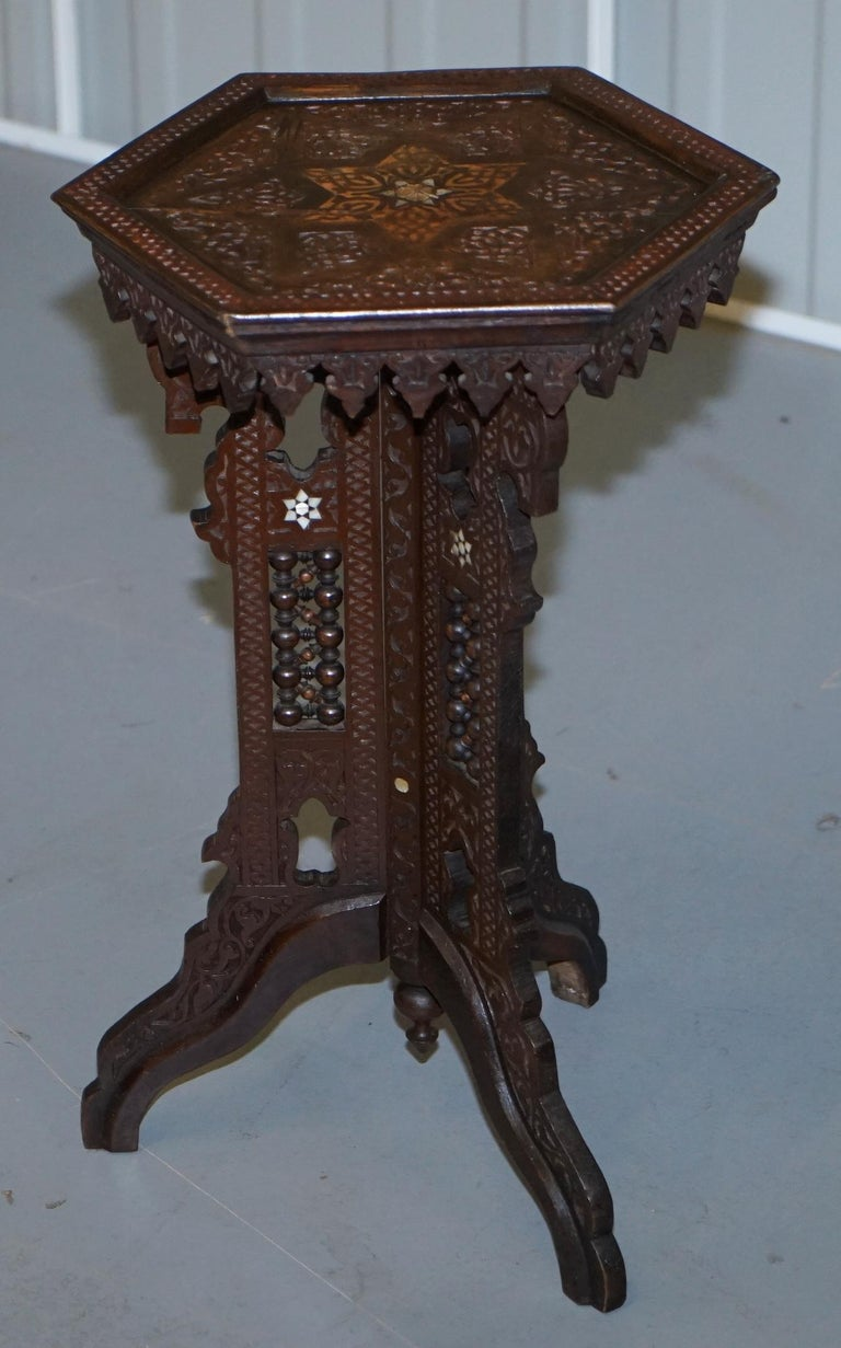 Moroccan Rare 19th Century Hand Carved Liberty's London Moorish Side End Lamp Wine Table For Sale