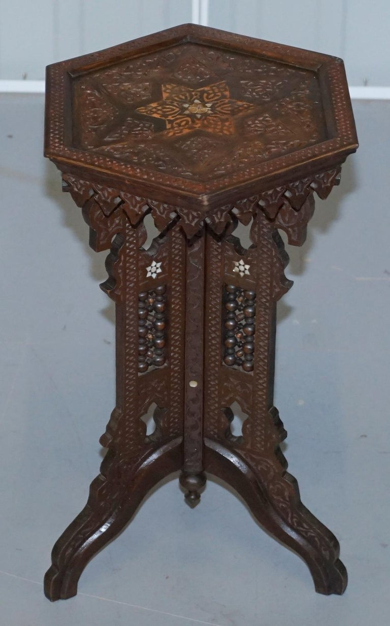 Hand-Crafted Rare 19th Century Hand Carved Liberty's London Moorish Side End Lamp Wine Table For Sale