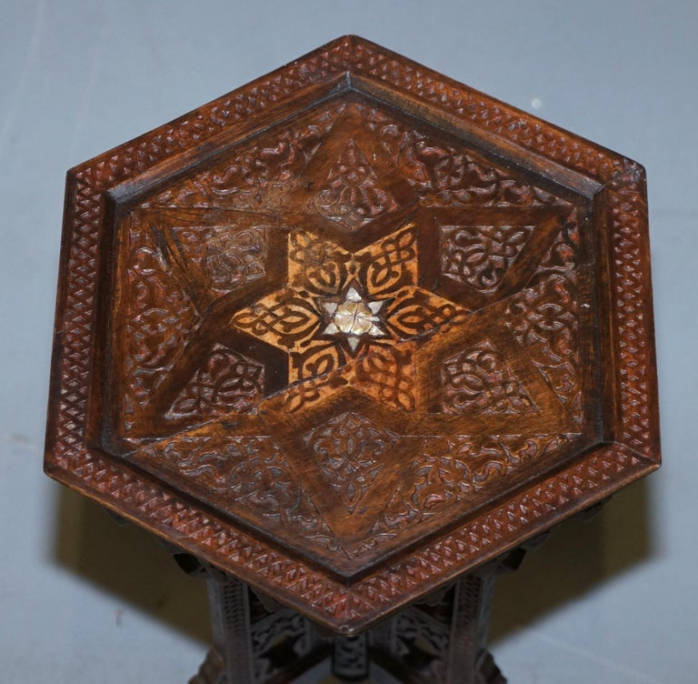 Rare 19th Century Hand Carved Liberty's London Moorish Side End Lamp Wine Table In Good Condition For Sale In London, GB