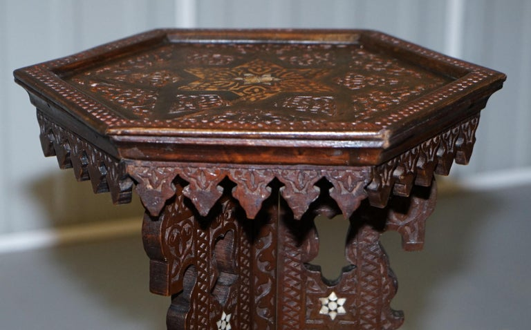 Rare 19th Century Hand Carved Liberty's London Moorish Side End Lamp Wine Table For Sale 1