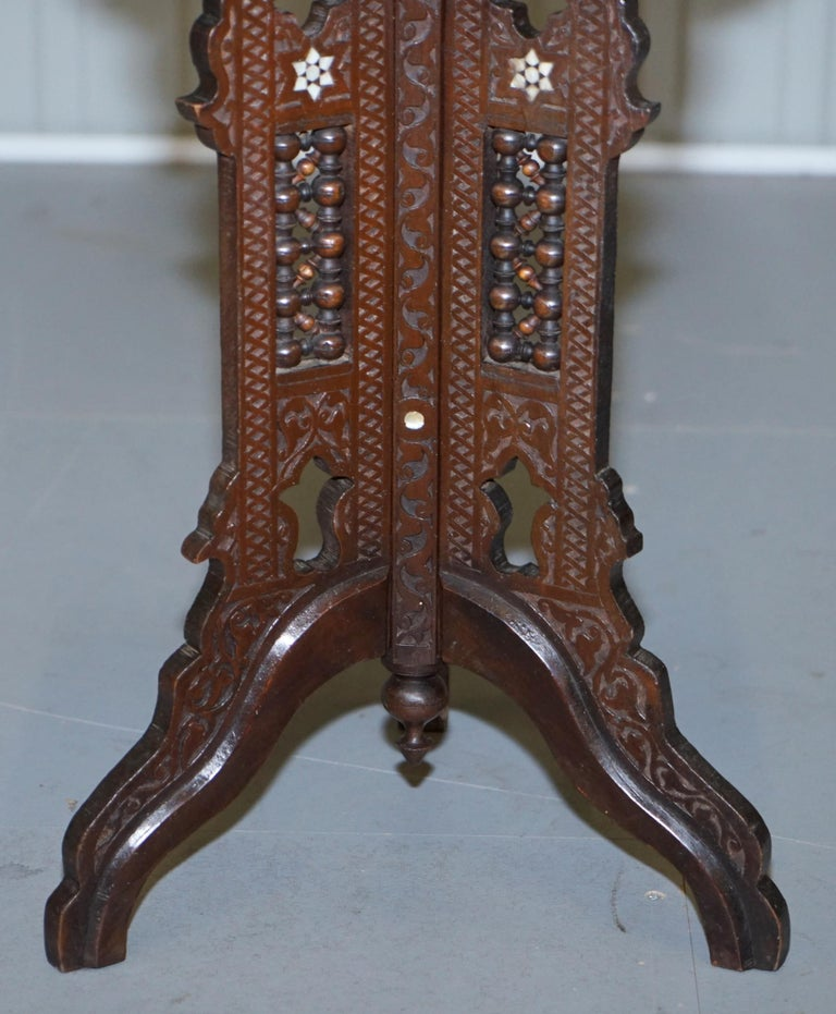 Rare 19th Century Hand Carved Liberty's London Moorish Side End Lamp Wine Table For Sale 2