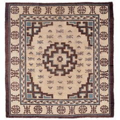 Rare and Antique Geometric Ivory Mongolian Rug