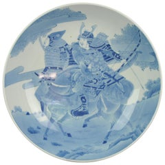 Rare and Large Japanese Porcelain Arita Bowl Nabeshima Warriors Horse