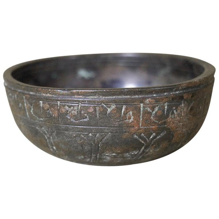 Rare Antik Judaic Kiddush Cup Medieval Period For Sale