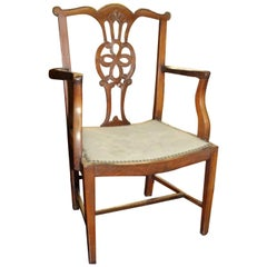 Rare Antique English Mahogany Chippendale Style Child's Chair