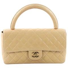 RARE Chanel Beige Quilted Leather Top Handle Medium Bag