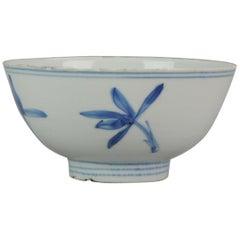 Rare Chinese Wanli 16th-17th Century Porcelain Ming China Bowl Chenghua Marked