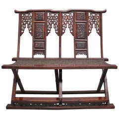 Rare Early 20th Century Chinese Officials Folding Chair