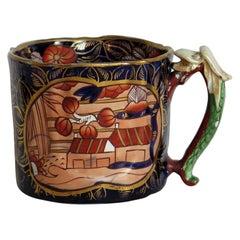 Rare Early Mason's Ironstone Large Fluted Mug in School House Pattern circa 1818