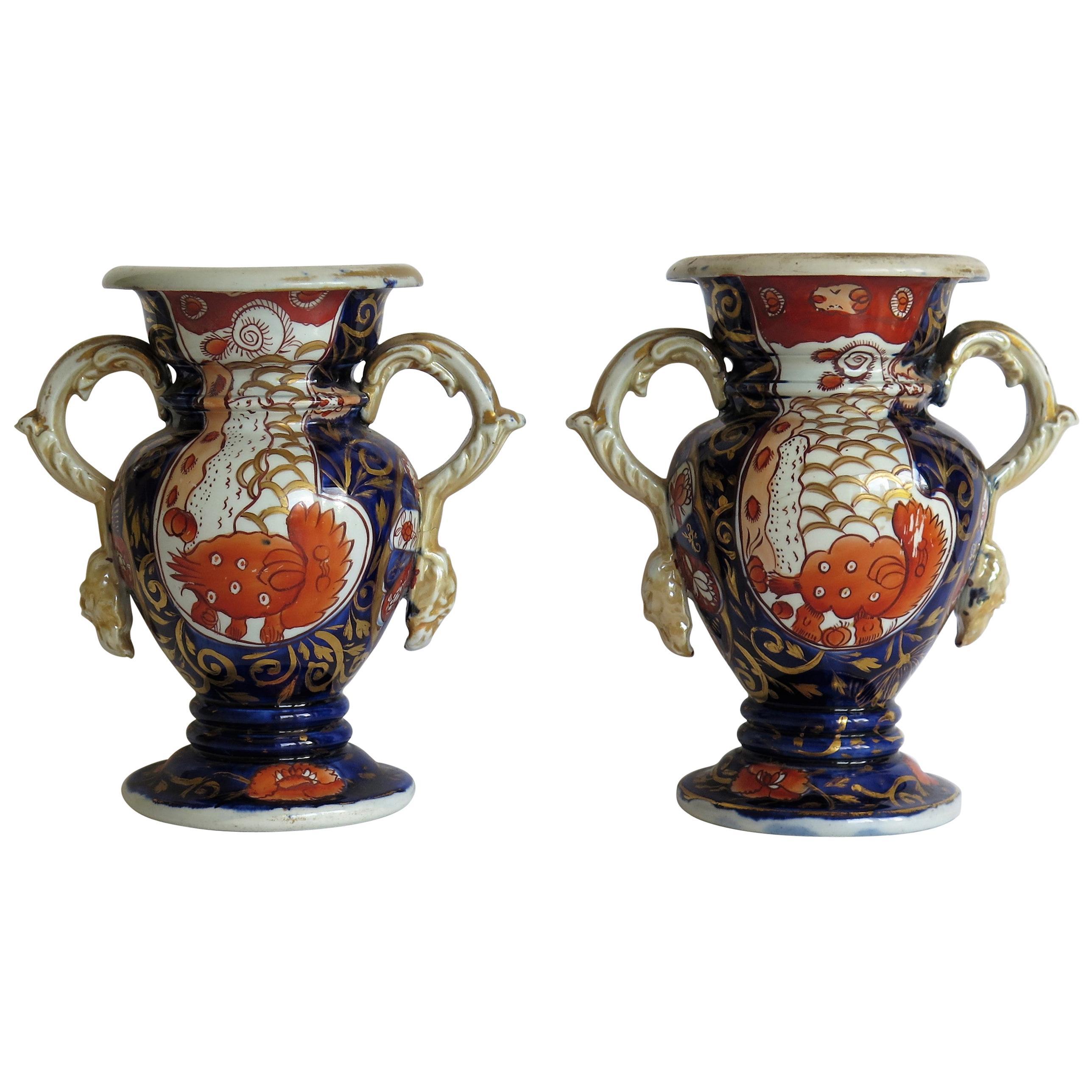 Rare Georgian PAIR of Mason's Ironstone Vases in Elephant Foot Pattern, Ca 1820