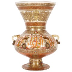 Rare French Enameled Mamluk Revival Glass Mosque Lamp by Philippe Joseph Brocard