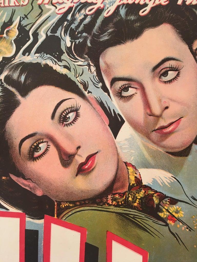 Rare 'Gorilla' Original Vintage Bollywood Movie Poster, 1953 In Good Condition For Sale In Melbourne, Victoria