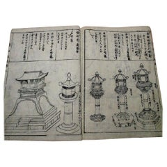 Japanese Complete Antique Garden Design & Landscaping Three Books, 1735