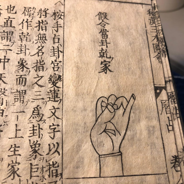 Japanese Feng Shui Antique Woodblock Book Wind Water Frameable Prints For Sale 3