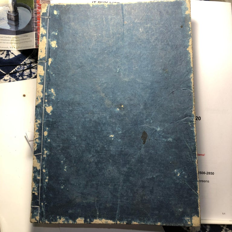 Japanese Feng Shui Antique Woodblock Book Wind Water Frameable Prints For Sale 13