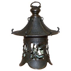 Rare Japanese Bronze circa 1930 Hanging Lantern Decorated with Floral Scenes