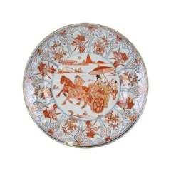 Rare Japanese Plate by Japanese Manufacture, Early 20th Century