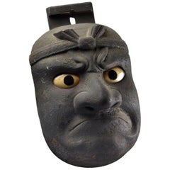 Rare Large, 18th-19th Century Japanese Hanging Mask of Beshimi Type