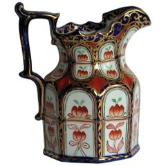Rare Mason's Ironstone Jug or Pitcher Gothic Arched Panels Hand Painted