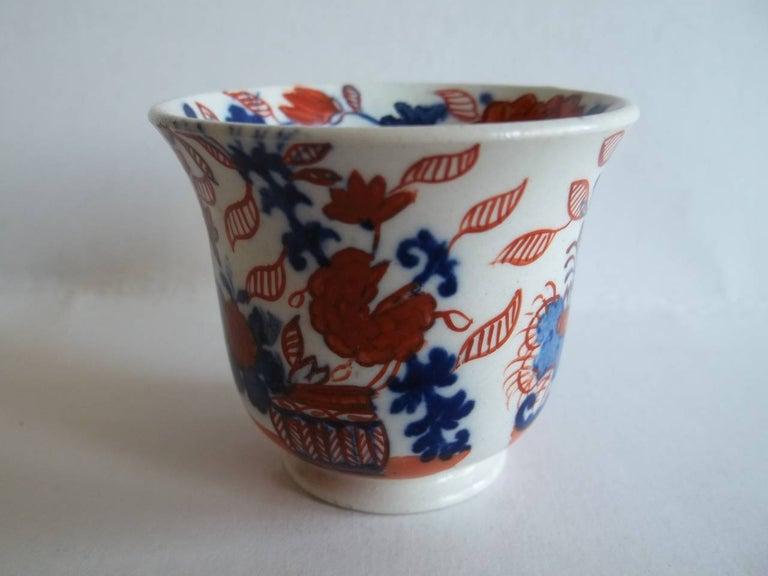 Chinoiserie Rare Mason's Ironstone Miniature Cup Japan Basket Pattern, circa 1825 For Sale