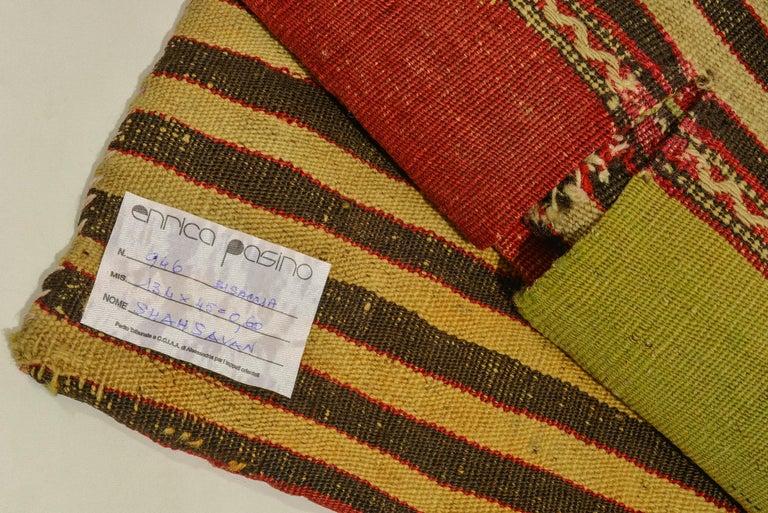 Other Rare Old Shahsavan Saddle Bag For Sale