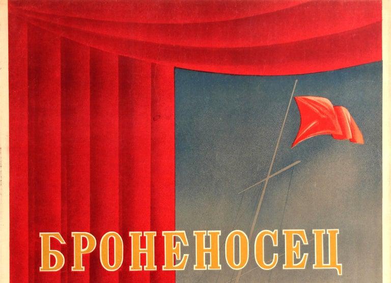 Rare Original Vintage Russian Movie Poster Eisenstein Film Battleship Potemkin In Good Condition For Sale In London, GB