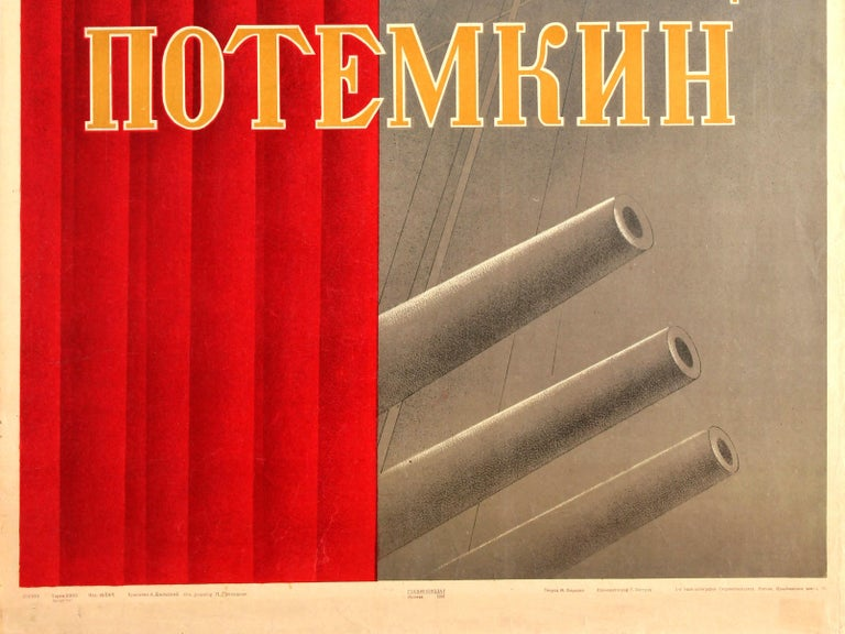 Mid-20th Century Rare Original Vintage Russian Movie Poster Eisenstein Film Battleship Potemkin For Sale