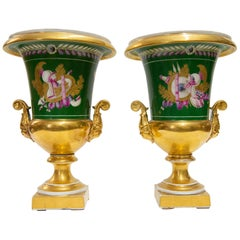 Rare Pair of Antique Golden Porcelain Sèvres Vases Without Bronze