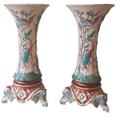 Rare Pair of 19th Century Trumpet Vases