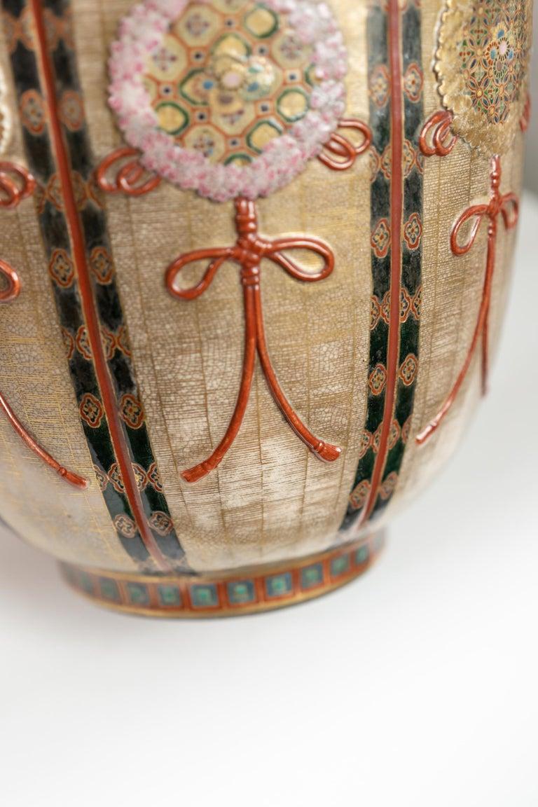 Rare Pair of Colourful Lotus Shape Satsuma Japanese Vases For Sale 1