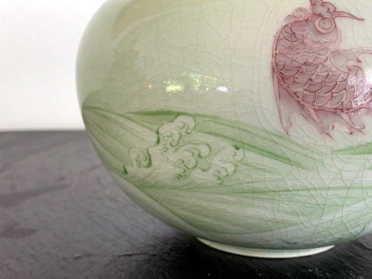 Rare Porcelain Bowl with Plique-a-Jour Design by Makuzu Kozan For Sale 3
