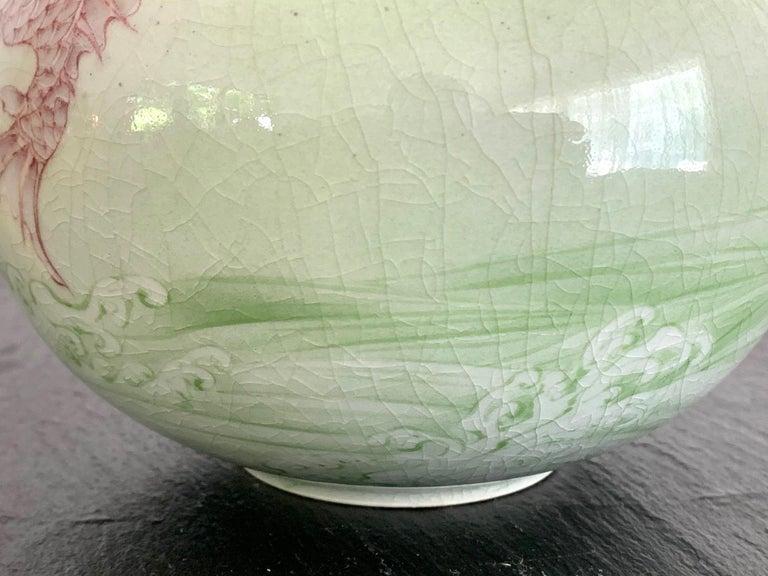 Rare Porcelain Bowl with Plique-a-Jour Design by Makuzu Kozan For Sale 4