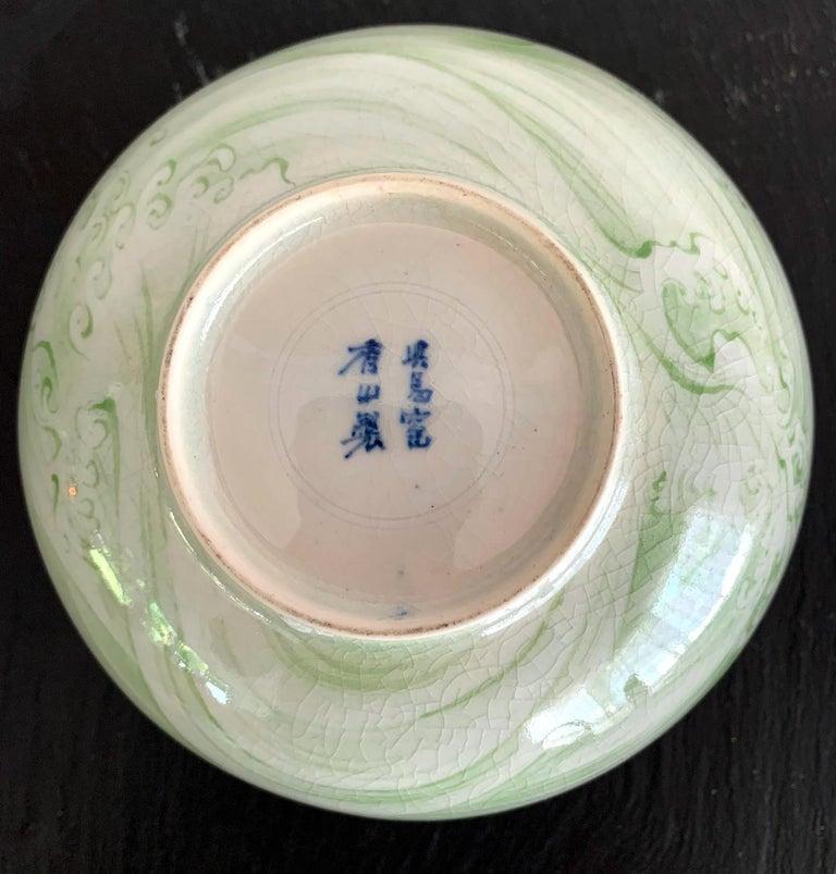Rare Porcelain Bowl with Plique-a-Jour Design by Makuzu Kozan For Sale 5
