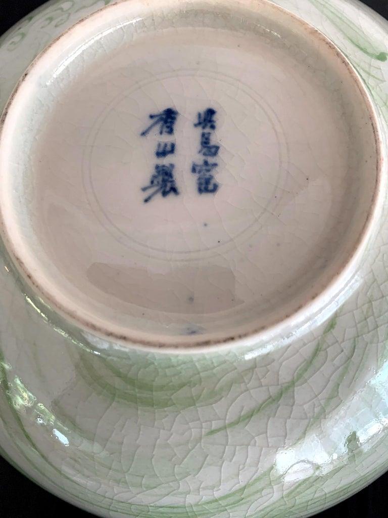 Rare Porcelain Bowl with Plique-a-Jour Design by Makuzu Kozan For Sale 7