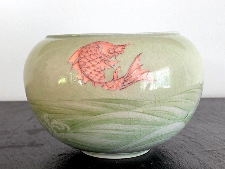 Japanese Rare Porcelain Bowl with Plique-a-Jour Design by Makuzu Kozan For Sale