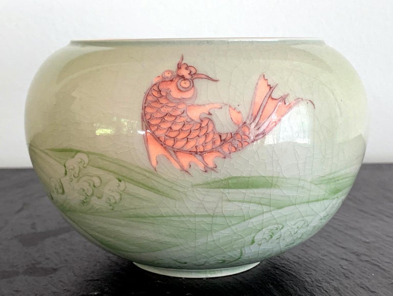 Rare Porcelain Bowl with Plique-a-Jour Design by Makuzu Kozan In Good Condition For Sale In Atlanta, GA