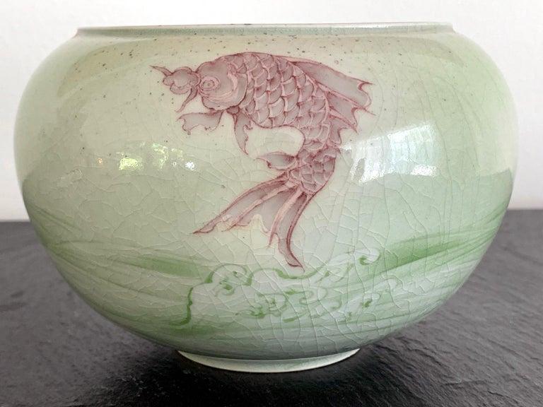 Rare Porcelain Bowl with Plique-a-Jour Design by Makuzu Kozan For Sale 1