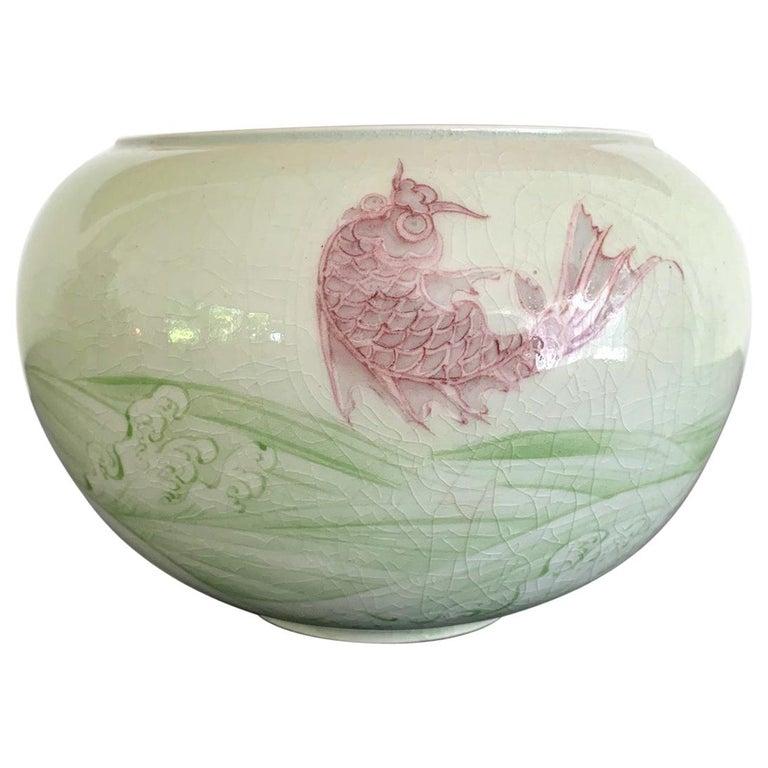 Rare Porcelain Bowl with Plique-a-Jour Design by Makuzu Kozan For Sale