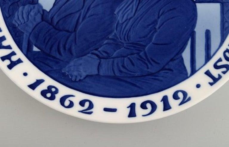 Danish Rare Royal Copenhagen Anniversary / Commemorative Porcelain Plate, Dated 1912 For Sale